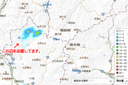 yahoo 天気・災害 雨雲ズームレーダー